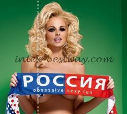 FUN SCARF RUSSIA