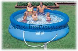 Intex 56922 Надувной бассейн